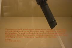 Core Drill (IvanTortuga) Tags: usa mi unitedstates michigan artifact artefact negaunee miim coredrill michiganironindustrymuseum