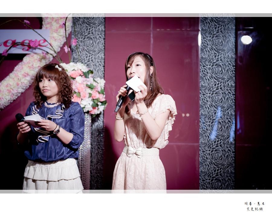 明書&蕙君_0101