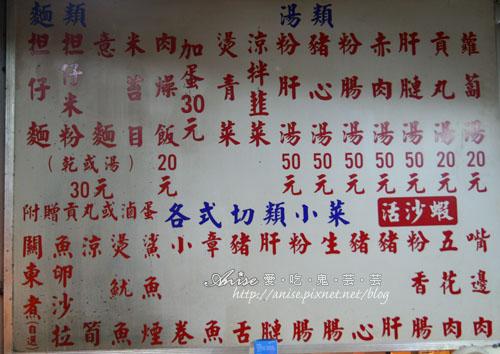 遼寧夜市014.jpg