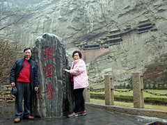 1110          ()98 () Tags: china travel holiday nature tour taiwan super tourist local guide                                        derek58