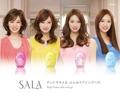 SALA - 2011.10 (北川景子)