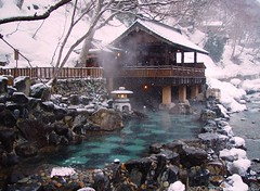 Takaragawa Onsen Rotenburo    (JohnCramerPhotography) Tags: bridge winter people snow water rain japan stone river japanese bath asia towel openairbath onsen lantern bathing hotspring spa minakami openair gunma facebook stonelantern    rotenburo twitter konyoku  tumblr  osenkaku  pinterest instagram copyrightjohngcramer takaragawahotsprings