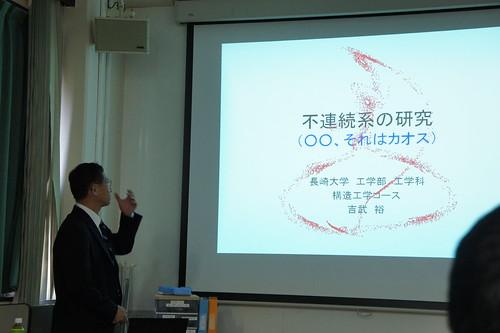 吉武先生講演会2