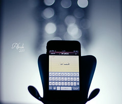 عندما (Afrah ') Tags: عندما