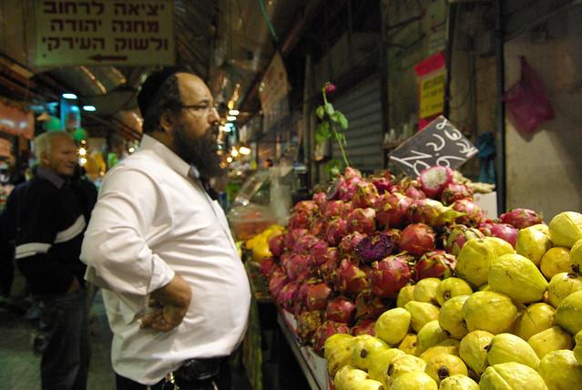 Israele e Territori Palestinesi - Gerusalemme, quartiere ebraico, MERCATO