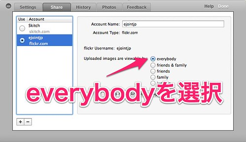 mac_ss 2012-01-02 0.41.22