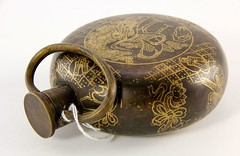 22. Antique Metal Chinese Flask