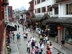 Shopping district in Yangshuo (Guangxi, China 2006) (paularps) Tags: china travel holiday nature lumix vakantie flickr culture 2006 panasonic leisure reizen flickrcom destinations vakantiefotos adventuretravel arps paularps