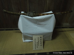 DSC02804 (Christian Kaden) Tags: hokoku japan kansai kioto kyoto schrein shinto shintoism shrine toyokuni