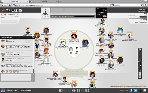 スクリーンショット(2012-02-04 0.44.50)