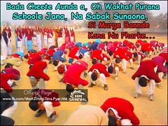 Punjab School Sade Pind Rabb Wasda (Harpreet _HM) Tags: new school boy wallpaper love boys for photo kiss funny couple sad jeep you 4 desi u bollywood romantic mann lover punjab miss ever meri att comment gippy bhangra punjabi 2012 facebook tera desh dil yaar pind pyar 2011 landi babbu munde bandook zindgi sarkari donali jindagi vehlecom