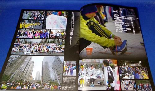 tokyo marathon 2014book 2