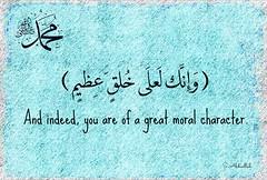 Quran.  (nooralkalemat) Tags: blue color design character muslim islam prayer religion saying translation mohammed thebest  allah moral           arabiclanguage