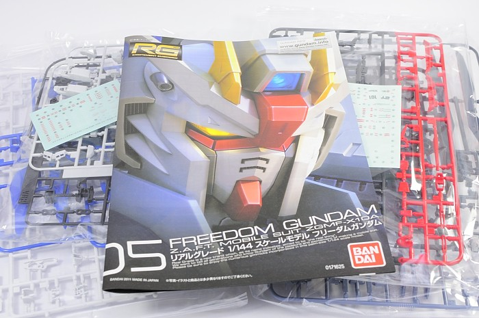 rg-zgmf-x10a-freedom
