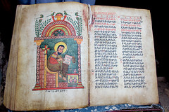 Evangelist Portrait of John and the Beginning of the Gospel of John, Kebran 1 Gospels, Kebran Gabriel Church, Lake Tana, Ethiopia (larkvi) Tags: africa birds pen writing book miniature parchment stjohn pots fidel bible ethiopia manuscript winslow geez johntheevangelist evangelist brana gospels gospelofjohn wangel kebrangabriel larkvi fourgospels manuscriptillumination illumunation seanwinslow larkvicom wwwlarkvicom