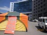 Tents at Civil Service Minister Office