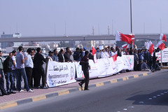 IMG_5785 (BahrainSacked) Tags: