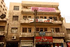 Downtown Amman 23 (David OMalley) Tags: city urban roman capital markets amman center mosque arabic jordan arab bazaar amphitheater souq jordanian