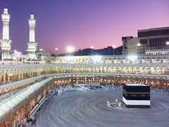Al-masjid al-haram  (A. AL-ABDULLAH) Tags: al makkah