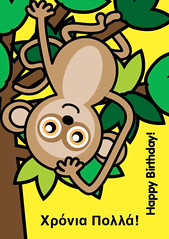 Icklelingo Birthday card Greek (monkey) (Icklelingo) Tags: greek card icklelingo