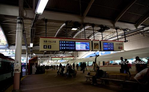 20111225-Tokyo-144P43