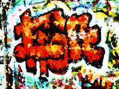 I have graffitied graffiti (Steve Taylor (Photography)) Tags: park newzealand christchurch streetart art graffiti colours canterbury ave nz southisland colourful avenue tagging deans hagley