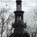 FR.2012.01.23.Paris.DSCF2230