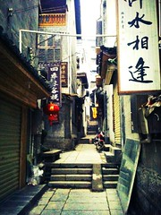 Street of Fenghuang (cdolls) Tags: china street ruelle chine fenghuang hunan luminance iphone