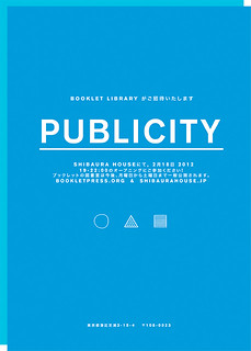 PUBLICITY / Booklet Library at SHIBAURA HOUSE