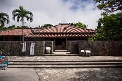 Inside the Okinawa World (anthonyleungkc) Tags: lumix hongkong olympus panasonic okinawa asph f28 omd lightroom 2016 vario m43 mft em5 okinawaworld 1235mm microfourthirds x1235