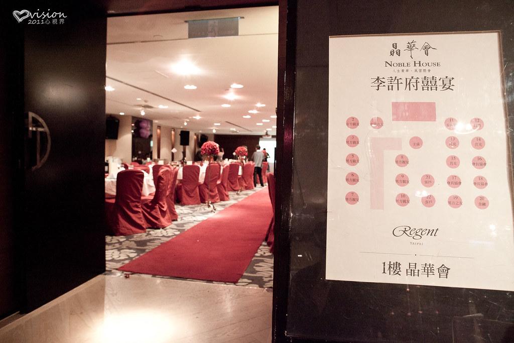 20111126嘉原.淑娟幸福啟航-112.jpg