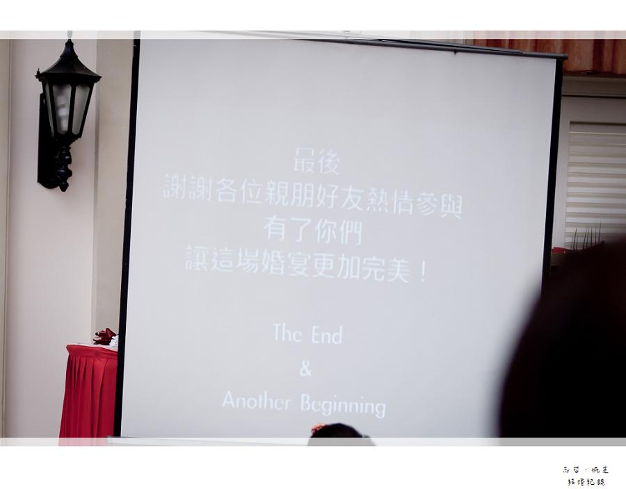 志哲&婉芝_148