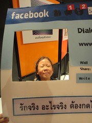 Like it! (Dialogue-in-the-Dark) Tags: exhibition venue dialogue clients dialogueinthedark didinternational