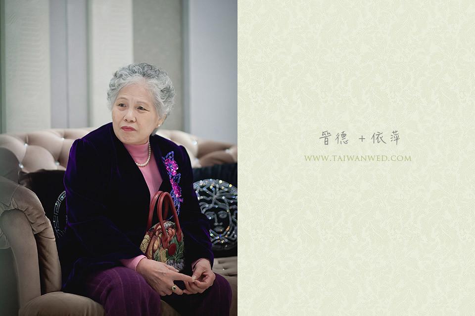 晉德+依萍-009