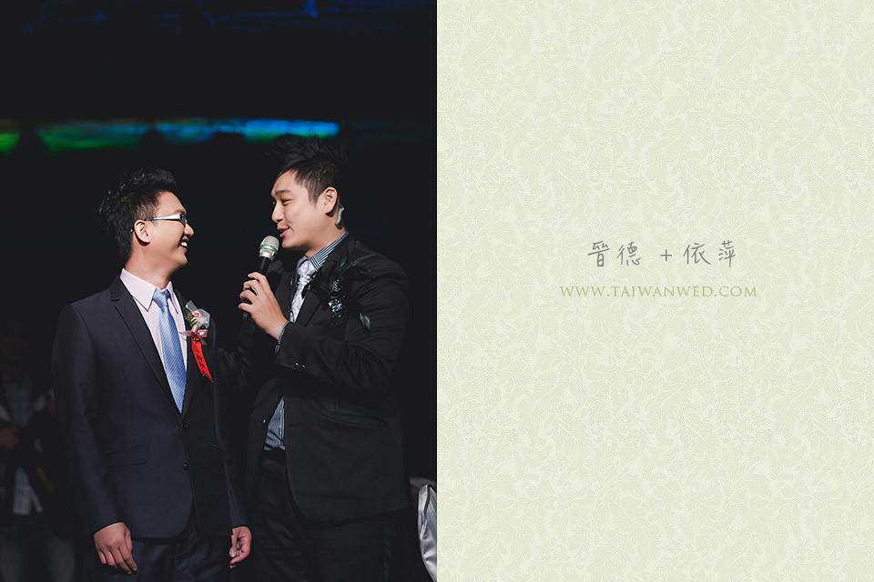 晉德+依萍-046