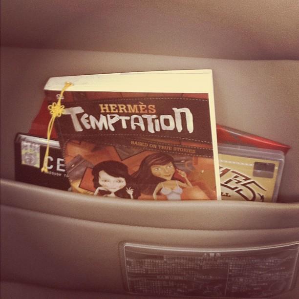Heavy Temptation!