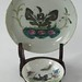 223. Antique Chinese Cup and Saucer