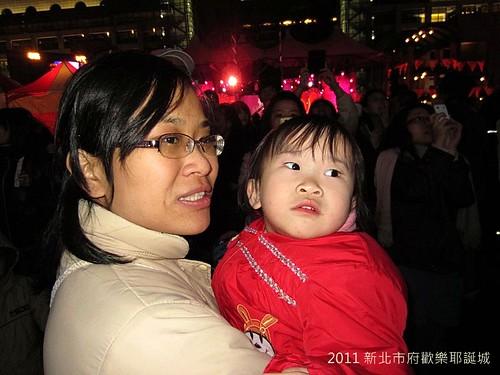 2011新北市府歡樂聖誕城-IMG_3580