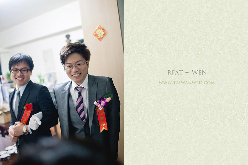 RFAT+WEN-034