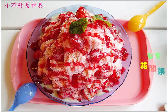 大湖花間集 (29).JPG