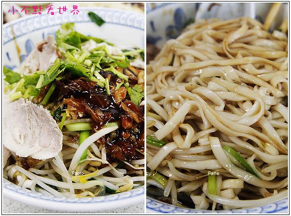 三義金榜麵店 (5).JPG