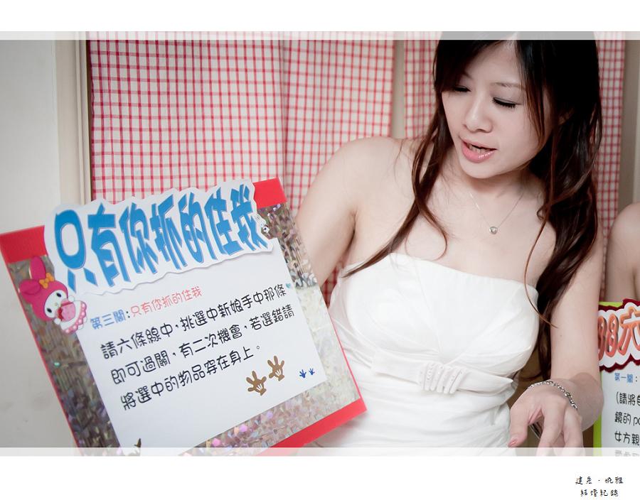 建宏&婉雅_024