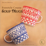 "Soup Mugs <a style=""margin-left:10px; font-size:0.8em;"" href=""http://www.flickr.com/photos/94066595@N05/13690364685/"" target=""_blank"">@flickr</a>"