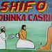 Boroma advertising - Somaliland