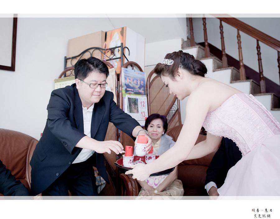 明書&蕙君_0029
