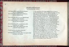 Acarya's Songs092 (Amedeo (Abhimanyu dasa)) Tags: sky india yoga hare sri master devotion spirituality maestro spiritual krishna six songs prabhupada guru dasa devi purification vrindavana visnu misticismo laksmi caitanya mahamantra vaikuntha bhajans vaisnava bhaktivinoda spirituale spiritualit kirtans thakura mahaprabhu purificazione goswamis narottama