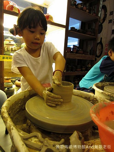 鶯歌陶瓷博物館And鶯歌老街-IMG_3065