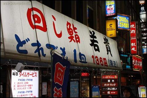 201003東京自由行01