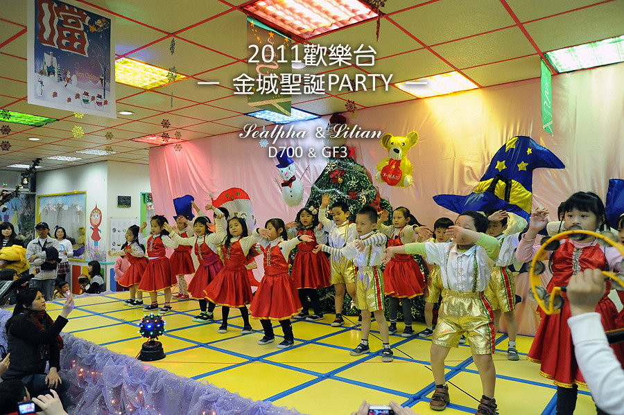 金城-聖誕Party-宸