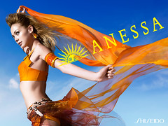 ANESSA - 2009.04 (土屋アンナ)